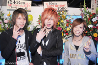 花木 Ren BIRTHDAY PARTY