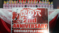 2nd ANNIVERSRY