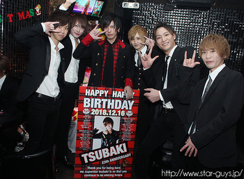 TUBAKI 幹部補佐 BIRTHDAY PARTY