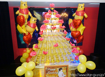 天城 麗人 主任 BIRTHDAY PARTY