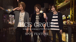 BC HOLDINGS GroupNo.発表