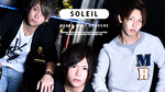 Ciel Group 「SOLEIL」からNo.3の座を目指し毎月入れ替わるスタッフたちをご紹介♪