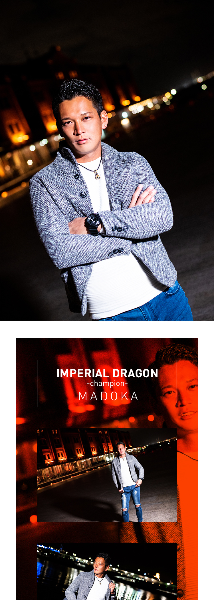 「IMPERIAL DRAGON -champion- 」を支える漢が登場!!