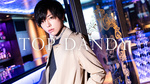 歌舞伎町「TOP DANDY」峻Legend Executive playerと「MODIS」がコラボ!!