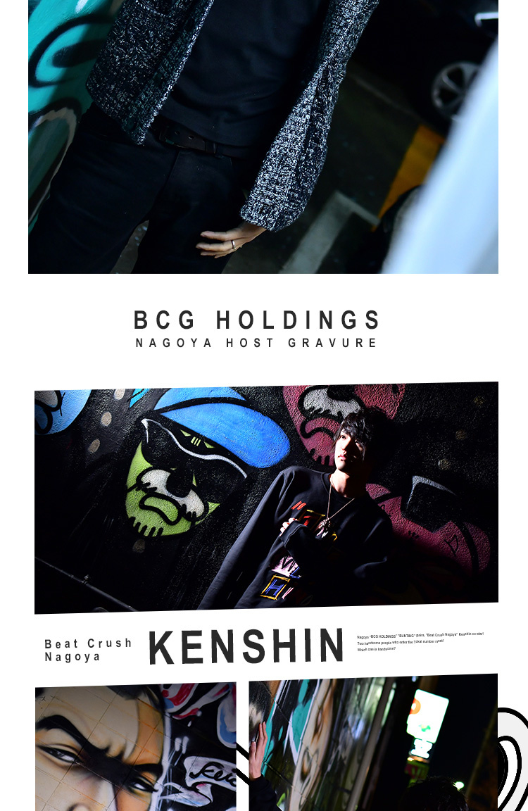 「BCG HOLDINGS」名古屋店舗のお2人が初共演!!!