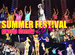 group dandy 2016 SUMMER FESTIVAL