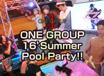 ONE GROUP プールParty