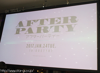 GENS GROUP・UNITED GROUP・BM COLLECTON 2017 グループ総会&AFTER PARTY