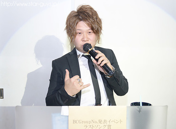 BC HOLDINGS GroupNo.発表EVENT