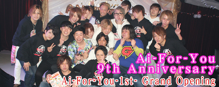 Ai-For-You -1st- グランドオープン&Ai-For-You 9周年Party