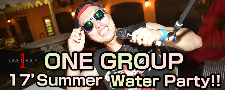 ONE GROUP Water Party
