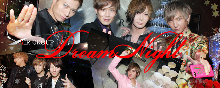 AIRGROUP 2017 Dream Night