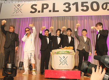 Star Project LINX 3150の会