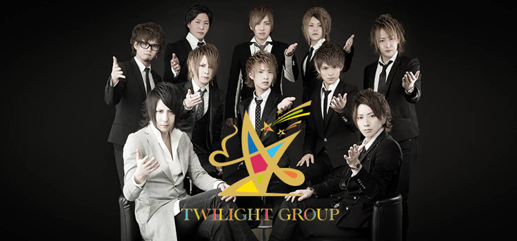 TWILIGHT GROUP