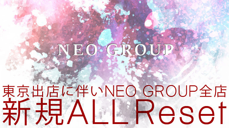 NEO GROUP
