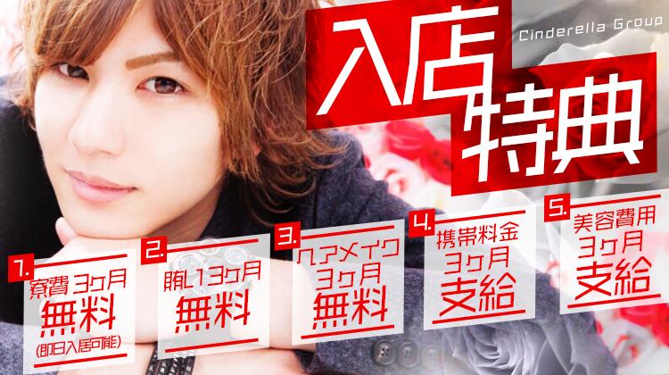 シンデレラ クラブ 火曜ドラマ『プロミス・シンデレラ』 TBSテレビ