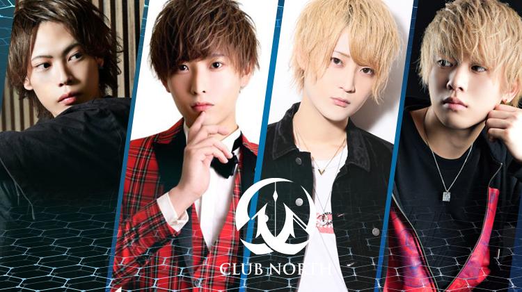 新宿 ホスト クラブ ホストクラブ AIR GROUP in