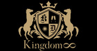 Kingdom-eight-
