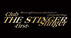 club THE STINGER -first-